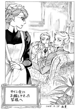 致心底最柔软的地方:浅谈森薰,与她的『爱玛』