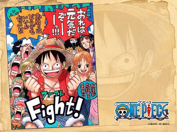 【漫画手札年终榜单】2011 年度出版社:集英社