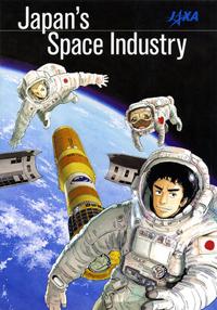 【漫画手札年终榜单】2011 年度漫画:宇宙兄弟