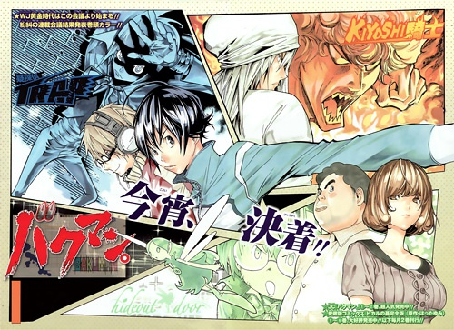 Controvesy of Online Comics / Manga