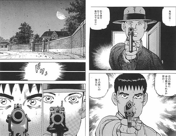 「Morning 漫画技术论」第一回:川口开治