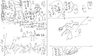 回望神之苦旅:井上雄彦 2011 年间创作纪行