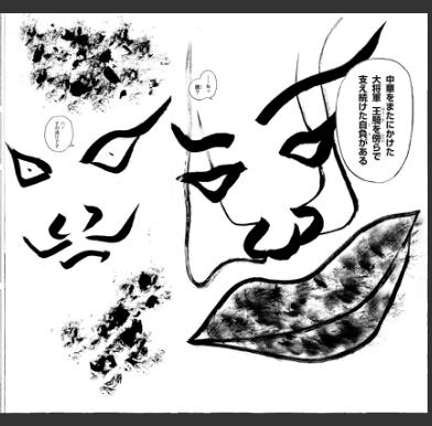 社交化漫画 Social Kingdom:千人共绘《王者天下》