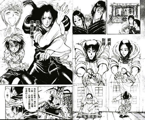 黑白多棱镜——浅论漫画中的蒙太奇