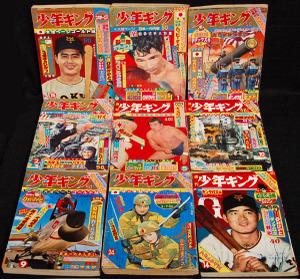 昭和时代的漫画杂志
