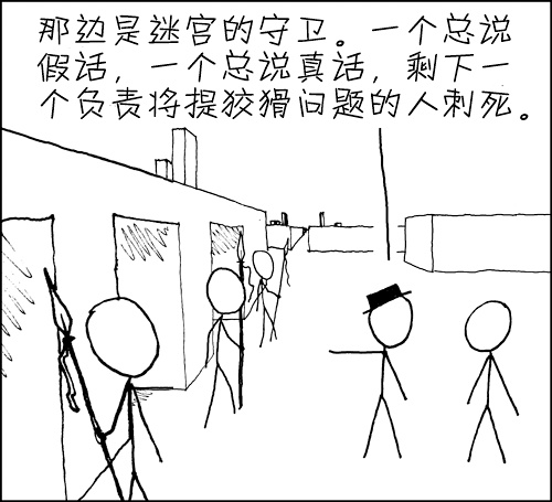 XKCD #1110 网络漫画